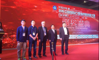 2015' International Graphene Innovation & Entrepreneurship Competition Completed Successfully