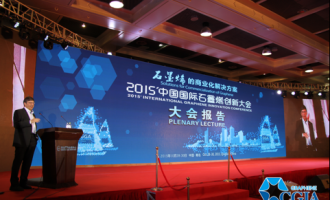 GRAPCHINA 2015 Has Been Successfully Held in Qingdao