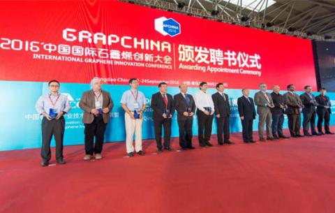 GRAPCHINA 2016 Has Been Successfully Held in Qingdao