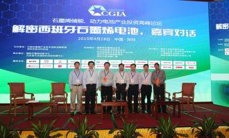 Energy Storage and Power Battery Industry Summit Was Successfully Hosted